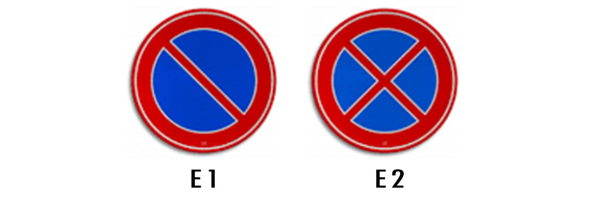 Bezwaar parkeerboete verkeersborden E1 en E2